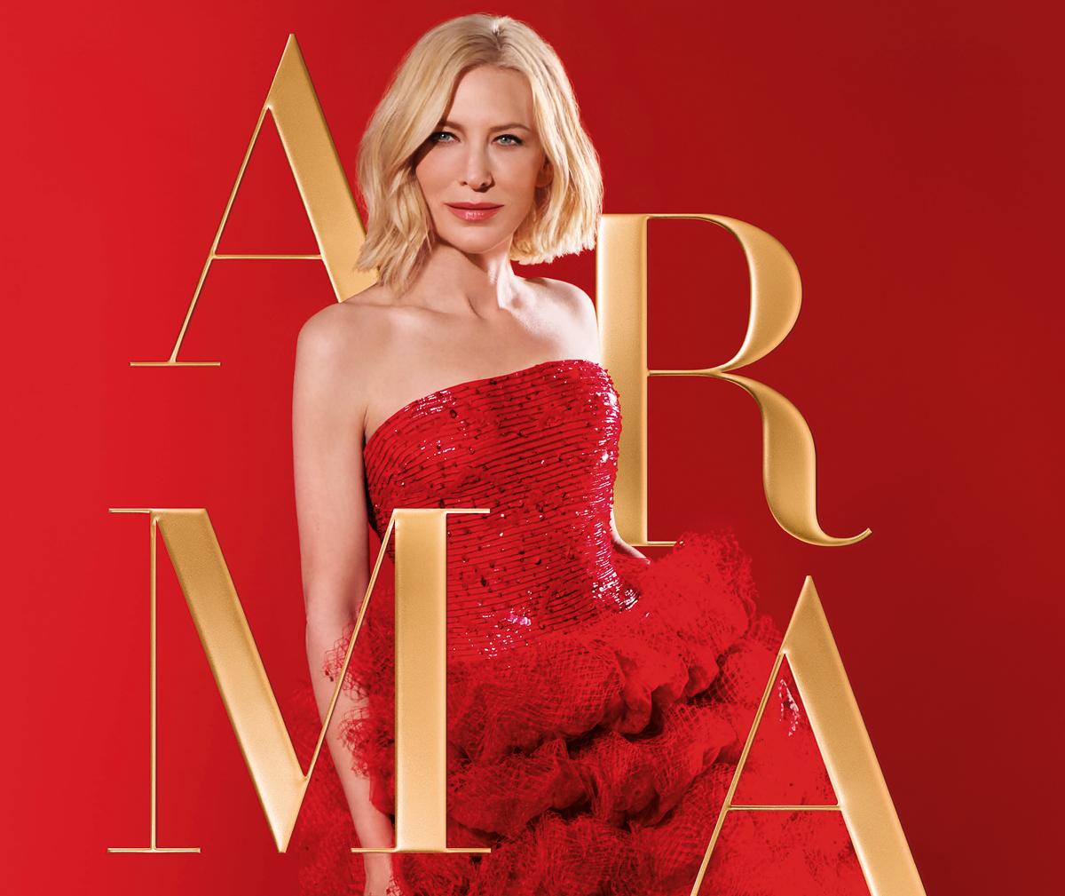 ARMANI Beauty Holiday 2020
